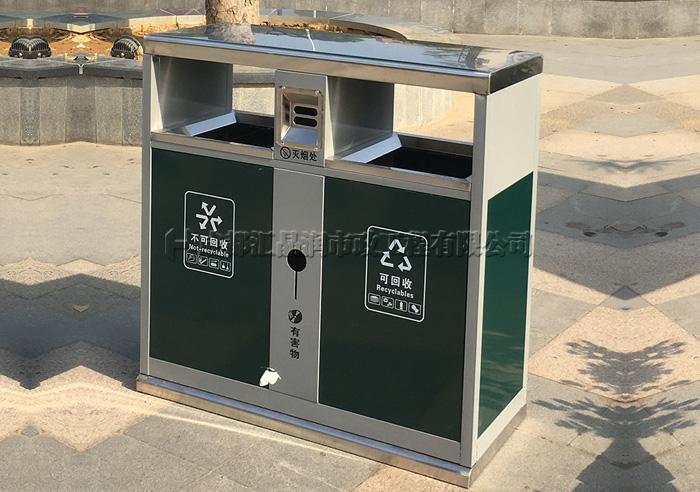 绵阳平武县分类垃圾桶