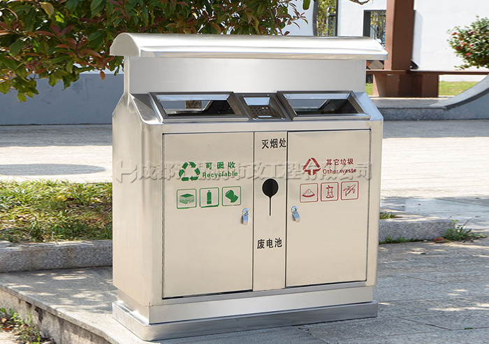 重庆户外不锈钢垃圾箱