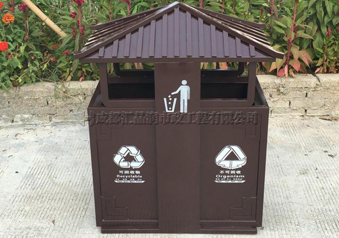 乐山分类钢制垃圾桶