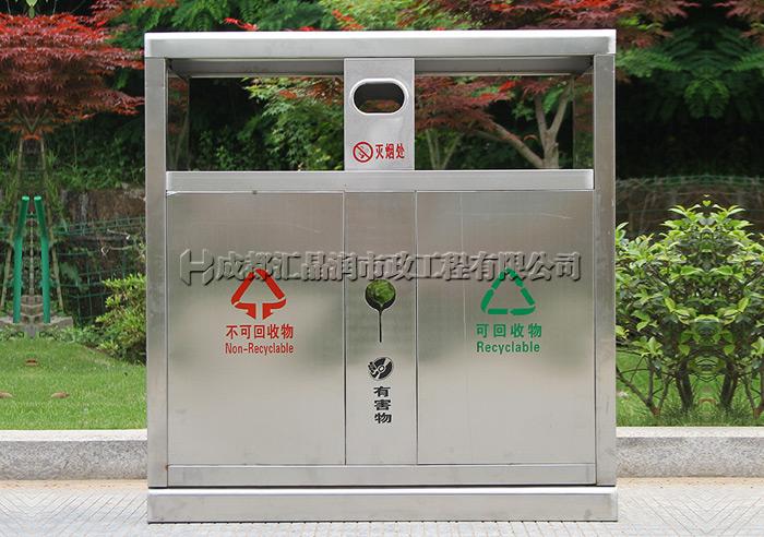 重庆市政街道环卫垃圾桶