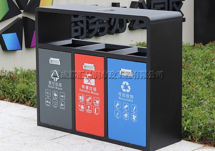 重庆三分类金属垃圾箱