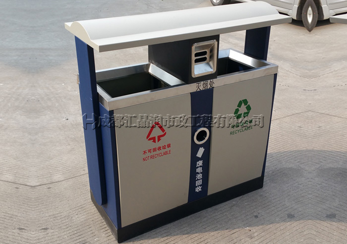 成都金属垃圾分类桶