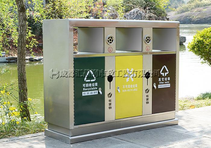 成都不锈钢分类垃圾桶