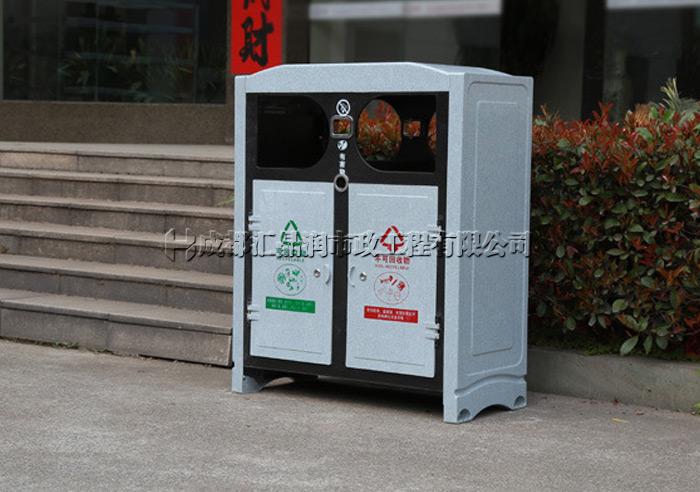 重庆分类金属垃圾桶