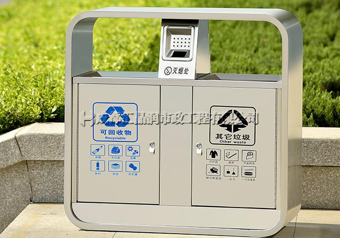 重庆不锈钢垃圾分类桶
