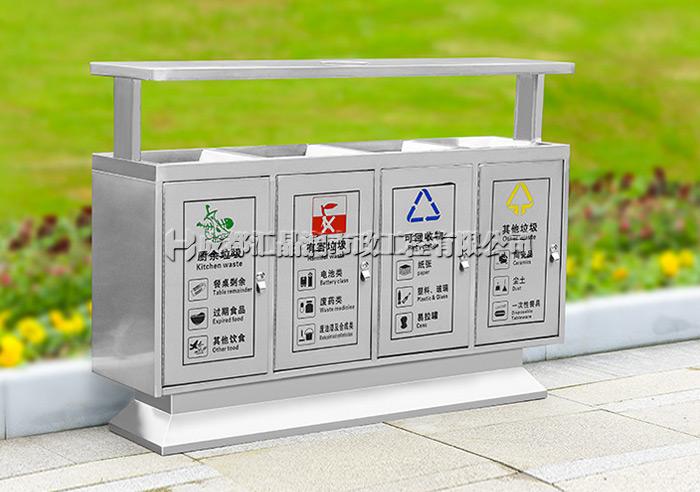 绵阳不锈钢分类垃圾箱