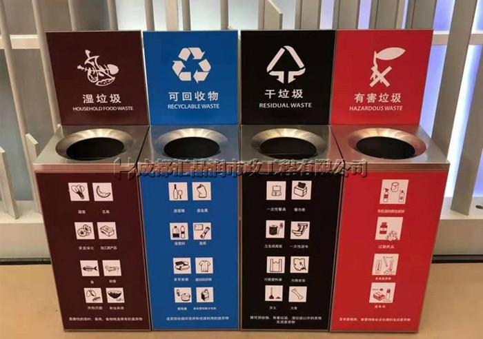 成都四分类不锈钢垃圾箱
