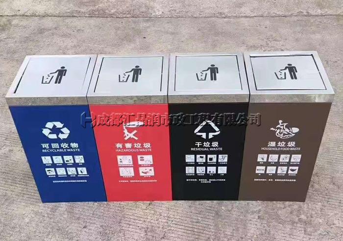 绵阳四分类钢制垃圾桶