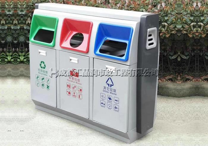 重庆公园分类垃圾箱