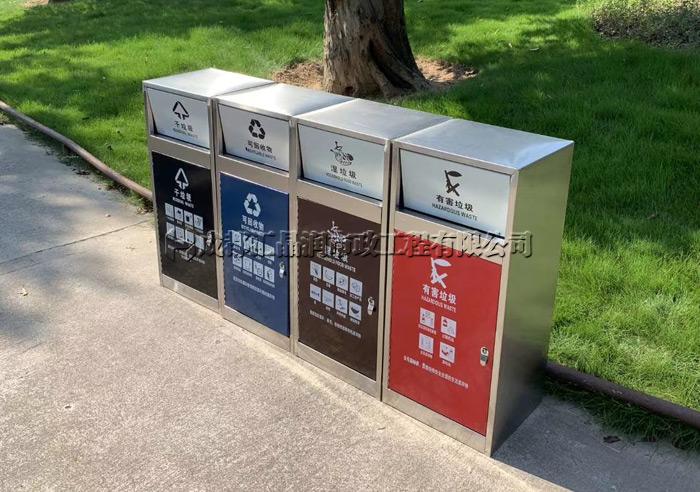 重庆不锈钢分类果皮箱