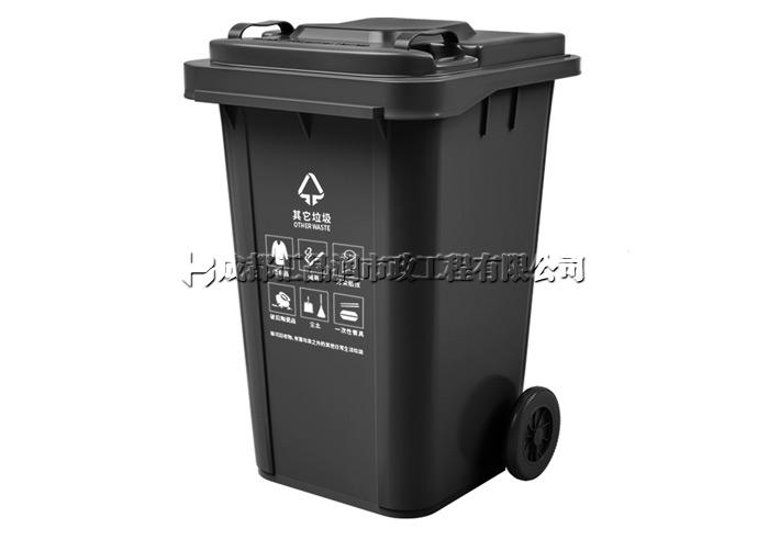 240L挂车塑料垃圾桶