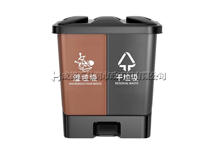 20L塑料双分类踏板垃圾桶