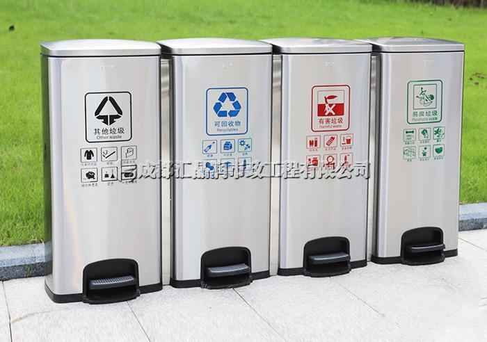 成都不锈钢脚踏式垃圾桶