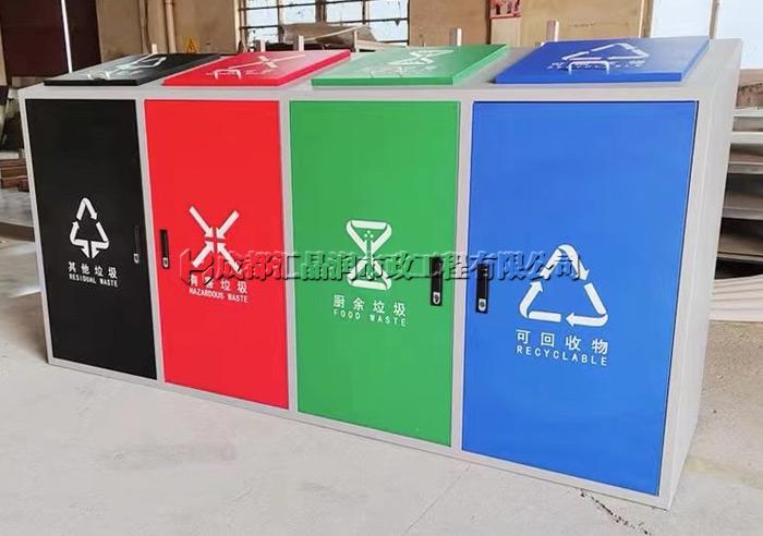 成都多分类垃圾分类箱
